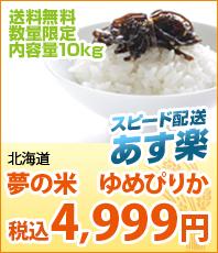 千葉県玄米30kg 新米あきたこまち