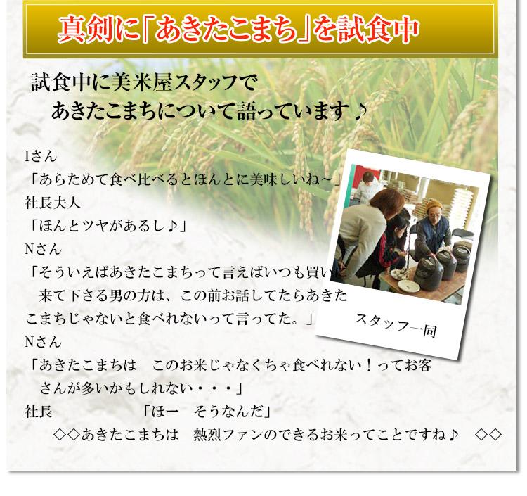 富山県 無洗米 1等米 こしひかり 10kg 平成25年度