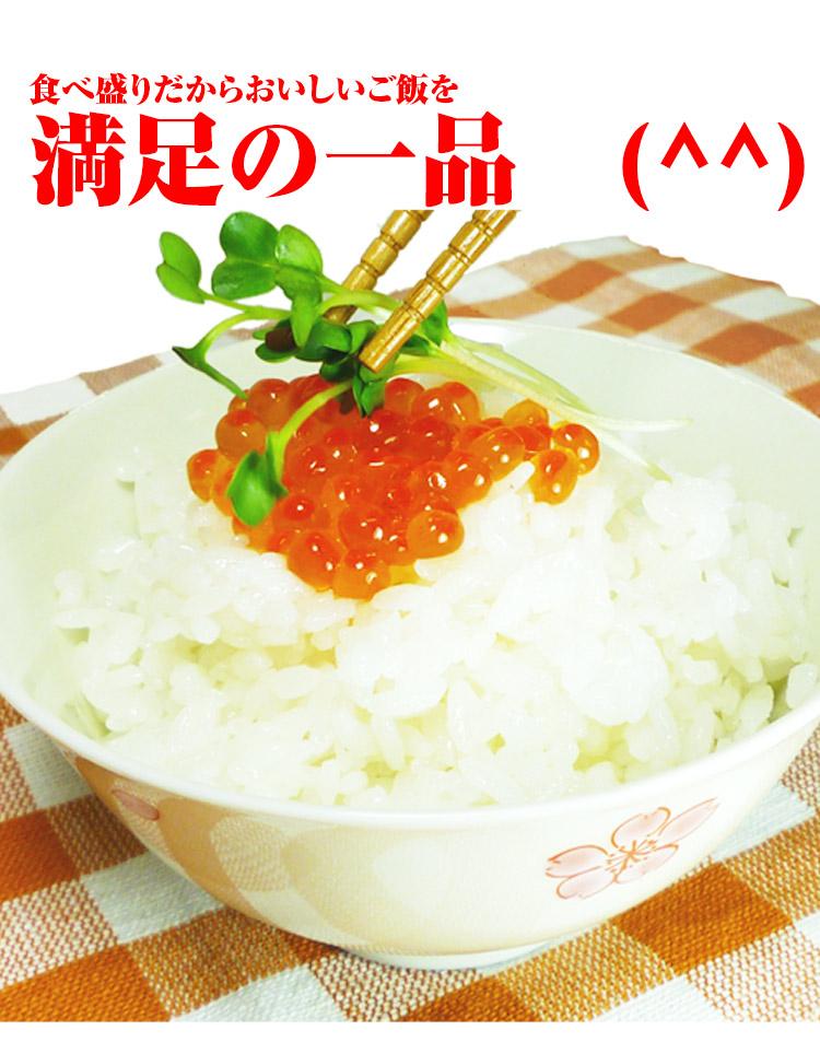店長の思いは 未来の子供たちにおいしいお米を教えること、お菓子ばかり食べてないで 育ち盛りに必要なご飯を食べてほしい