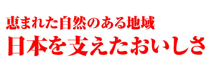茨城県 無洗米 ひとめぼれ 無洗米 9kg×3袋 平成25年産