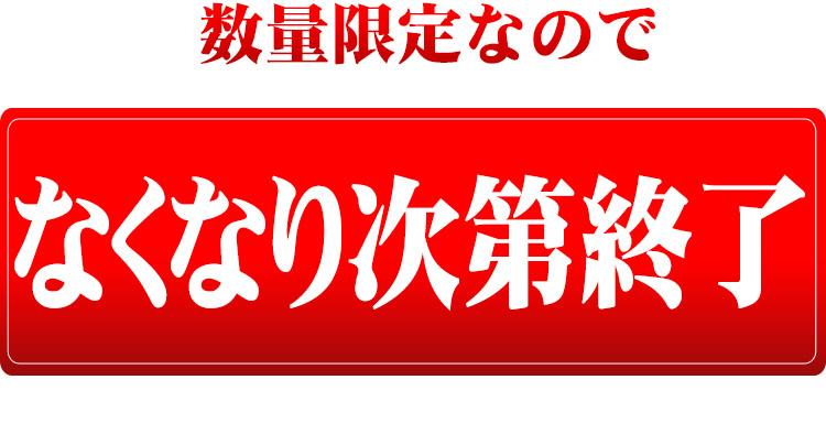 北海道 無洗米 1等米 ゆめぴりか 5kg×2袋 平成25年度産