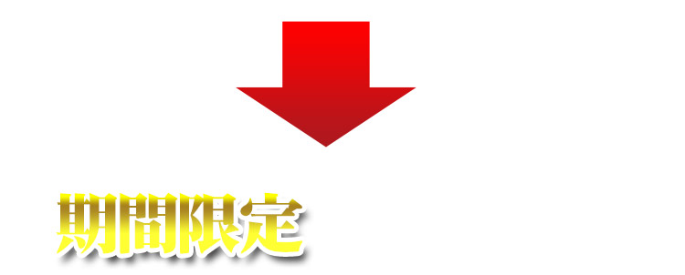 宮城県 1等米 つや姫 【無洗米9kg×3袋】 平成25年産