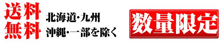 富山県 白米 てんたかく 白米27kg か玄米30kg 平成25年度